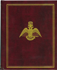 Albert Pike's Morals and Dogma: Annotated Edition (2011). Leatherbound version.