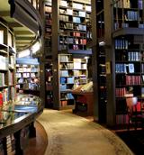 AL_Library_round