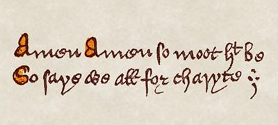 Excerpt from Regius Poem - Amen amen so mote it be