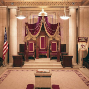 Executive Chamber